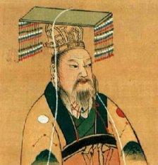Żółty Cesarz, Qui Shi Huang Di, historia tradycyjnej medycyny chińskiej, tradycyjna medycyna chińska