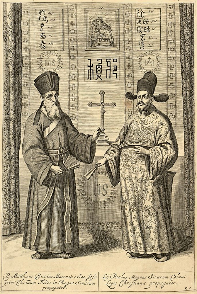Matteo Ricci, Mateusz Ricci, Xu Guangqi, Michał Boym, jezuici, katolicyzm w Chinach