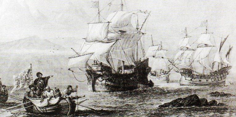 podróż, Michał Boym, statek, żegluga, xvii wiek